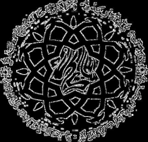 File:SymbolVariantAssamites.png