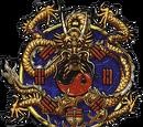 Celestial Bureaucracy (Scion)