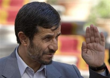 File:MahmoudAhmadinejadWaving.jpg