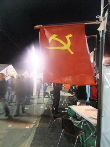 File:Communist flag.jpg