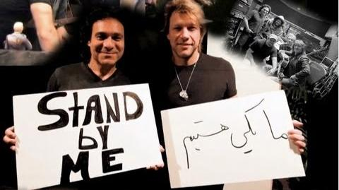 "Don Was - ""Stand by Me"" - Andy, Jon Bon Jovi, Richie Sambora & Friends"