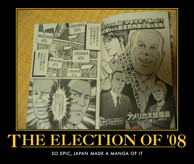 Election2008manga