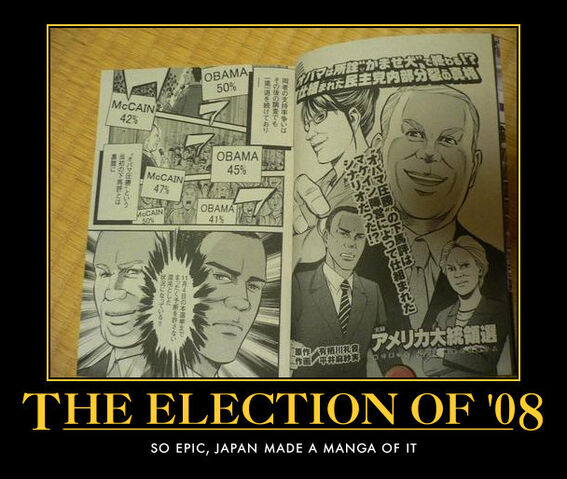 File:Election2008manga.jpg