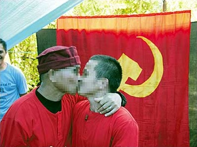 File:CensoredFilipinoGayWedding.jpg
