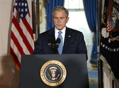 File:GWBushSpeech04-10-2008.jpg