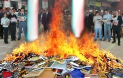 File:Burning books.jpg