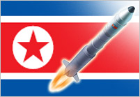 File:Northkorea flag.jpeg