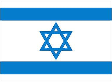 File:Israel Flag.jpg