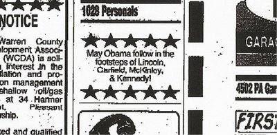 File:Obama assassination ad.jpg