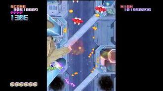 Xbox 360 Longplay 085 Triggerheart Exelica