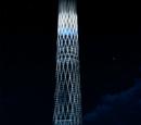 Www.spirethetower.bt