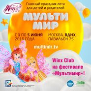 """Winx Fairies at the festival """"Multimir"""" in Moscow! (2)"""