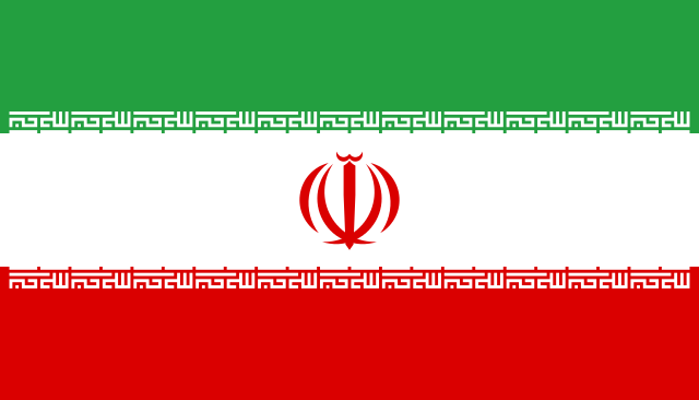 File:Flag iran.png