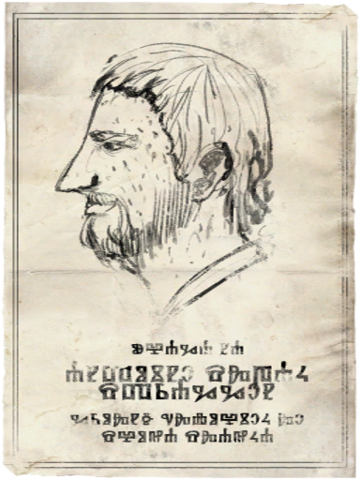 File:Tw3 posters antoine straggen.png