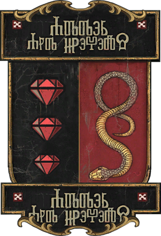 File:Tw3 bw sign the adder and jewels winery.png