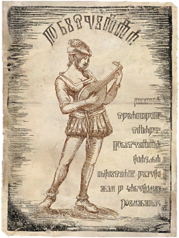 File:Concert poster priscilla b.png