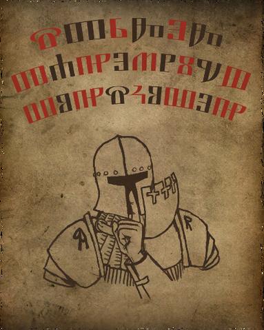 File:Tw2 poster keepthesecret.png