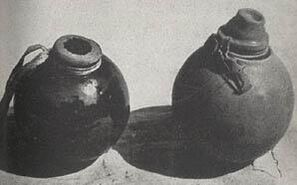 Type 4 Grenade