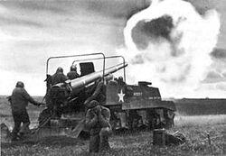 M12 Motor Gun Carriage 2