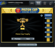 Piston CUp2