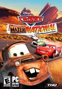 CarsMaterNationalPCBoxArt