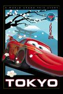 CRS2 Tokyo WPG Vintage P v10.0Online-570x844