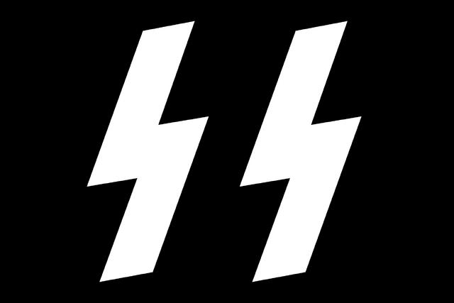File:Flag Schutzstaffel.png