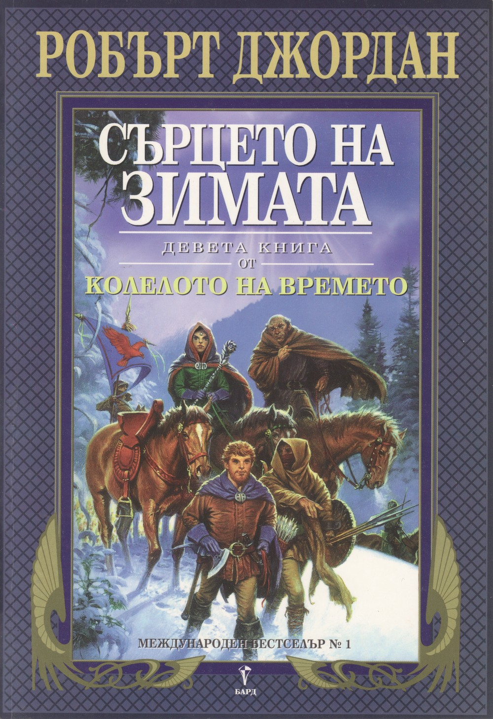 File:WoT Bulgarian9.jpg