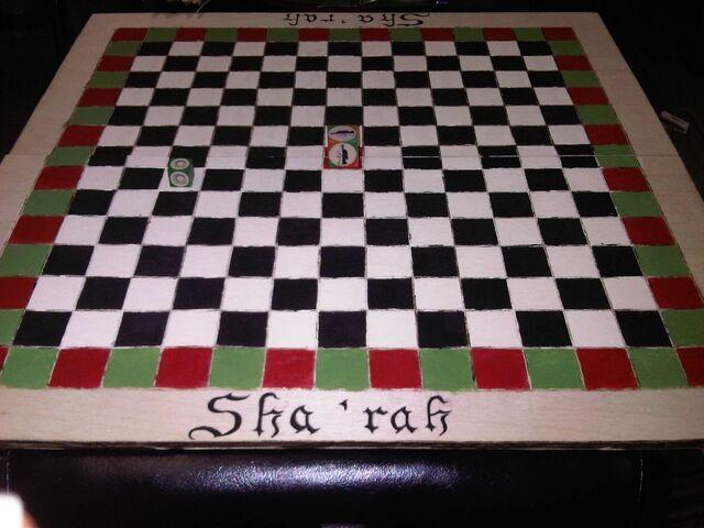File:Sha'rah2.jpg