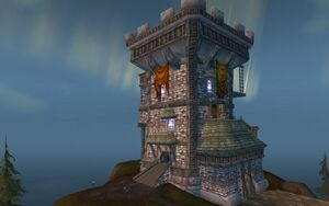 Shadowfang Tower