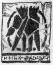 Shattered-hand-clan-flag
