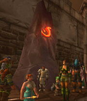 Meeting stone