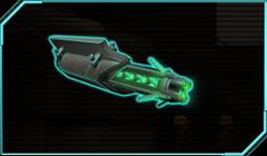 Plasma Cannon (Weapon)