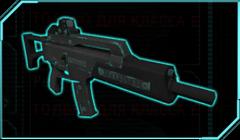 EXALT Assault Rifle