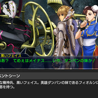 Metal Face fighting screenshot in <i>Project X Zone 2</i>