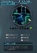 XCX img world03 01