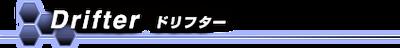 Title battle07 02