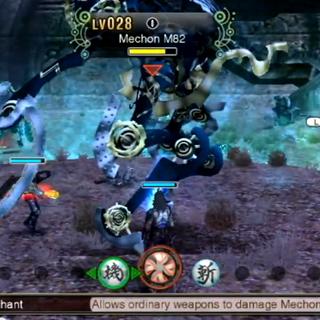 Mechon M82 Boss Battle of Sword Valley