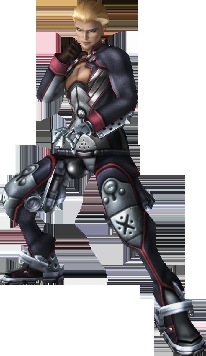Xenosaga Kosmos Cyborg | Xenosaga Wiki...