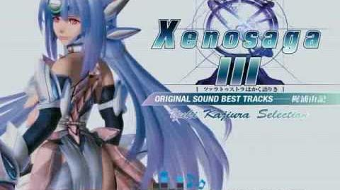 Xenosaga 3 - The Battle Of Your Soul