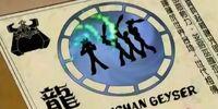 WuShan Geyser