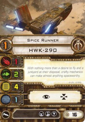 Spice-runner