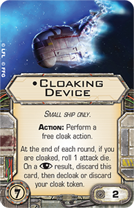 CloakingDevice