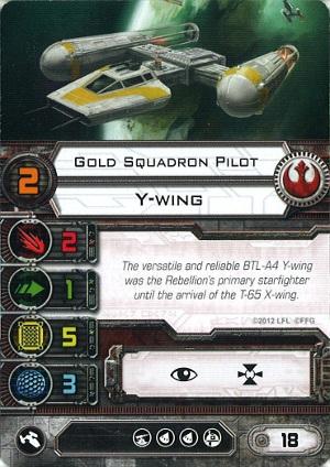 Gold Squadron Pilot