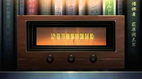 Space Battleship Yamato 2199 Promotional Videos 1-7