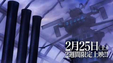 Yamato 2202 Full Trailer 1