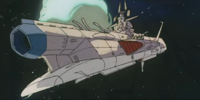 New EDF Battleship