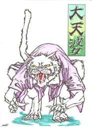 Daitenbaba by shotakotake-d72k235