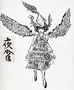 File:Yosuzume.jpg