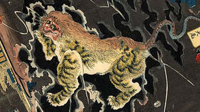 Nue Utagawa Kuniyoshi